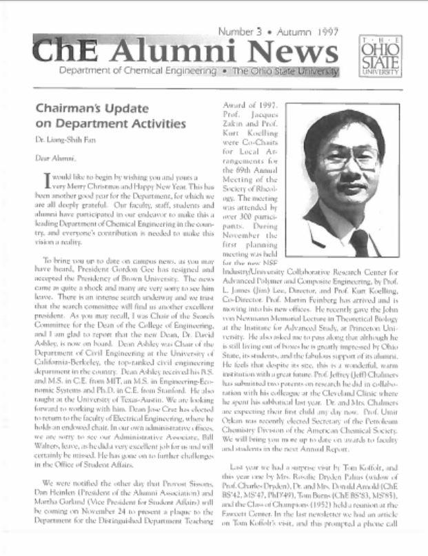 1997 News